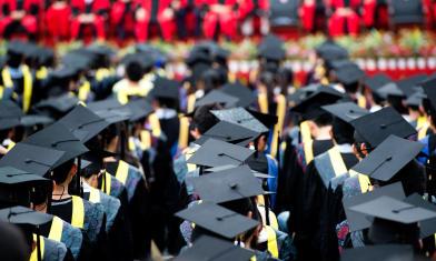 大學107系組走入歷史 名單公布