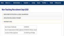 Central University Of Karnataka: Apply Online For 59 Non-Teaching Positions Before October 5