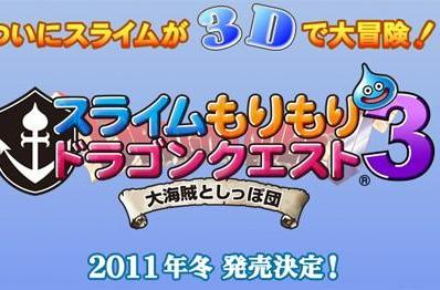 Rocket Slime setting sail on Japanese 3DS this Winter