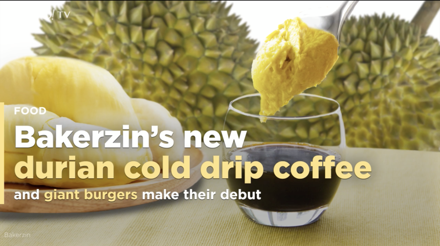 Bakerzin's new durian cold drip coffee and giant burgers make debut