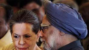 PM calls UPA allies for dinner on Friday