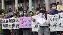 缺檢疫宿舍、陸生不能來  境外生赴教育部抗議