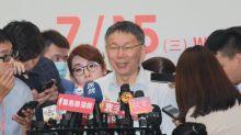 民眾黨杯葛陳菊遭稱「藍白合作」 柯文哲不否認:看議題