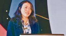 楊惠妍升任碧桂園聯席主席