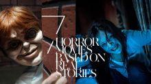 #POPBEE 專題:7 套由真人真事改編的恐怖電影,讓你在現實與影像之間來一場視覺加心跳的享受!