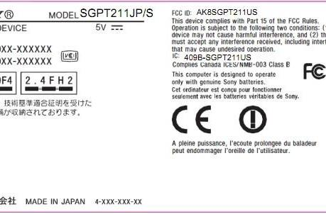Sony's dual-screen S2 tablet hits the FCC, boasting AT&T-ready cellular frequencies