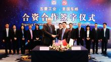 AAM Further Expands in China, Forms Joint Venture with Liuzhou Wuling
