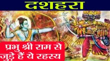 Dussehra: Unknown Facts about Lord Rama