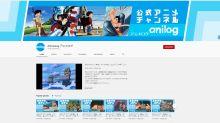 30間日本動畫公司開設YouTube頻道 免費睇3千部動畫作品