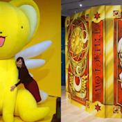 封印解除!日本「庫洛魔法使特展」登台,史上最大規模、萌寵小可真實還原,粉絲一定要去朝聖