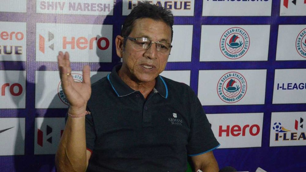 I-League 2017: Mohun Bagan's Sanjoy Sen - 'Aizawl FC will be under more pressure than us'