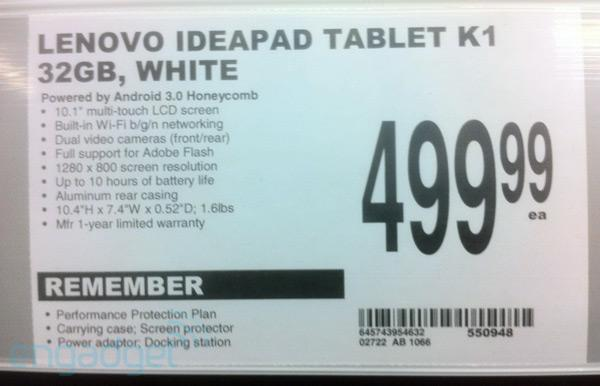 Lenovo Ideapad Tablet K1 priced at $500 by Office Depot, inches closer to release