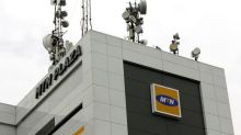 Telecoms firm MTN to invest $1.6 billion in Nigeria: statement