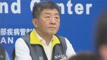 快新聞/武漢「類包機」台人健康良好 陳時中:國內累計61人解除隔離