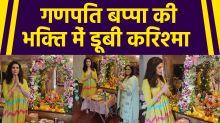 Ganesh Chaturthi 2020: Karishma Tanna Ganpati Puja