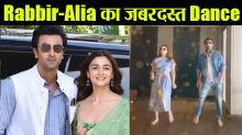 Alia and Ranbir's surprise dance video on Riddhima's birthday goes viral
