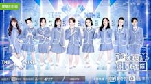"""Winners of iQIYI Hit Variety Show """"Youth With You Season 2"""" Make Their Debut as Girl Group"""