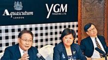 YGM賣虧損品牌料賺2.89億