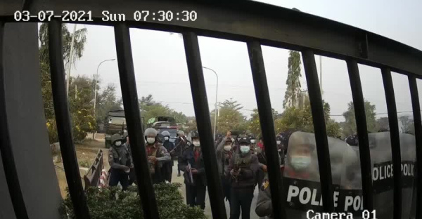 Seven Men Charged In Brazil Gang Rape Case - Information