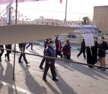 U.S. wants U.N. to ban nuclear ballistic missile work by Iran