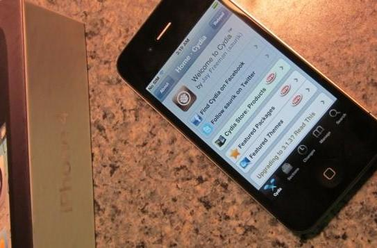Geohot teases iPhone 4 jailbreak, no plans for release