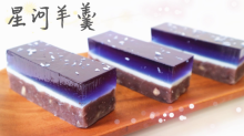【浪漫甜品】呃like首選!星河羊羹
