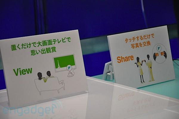 Sony and Toshiba demo TransferJet short-range sharing at CEATEC (video)