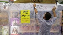 馬克洪惹惱穆斯林 阿拉伯國家抵制法國商品