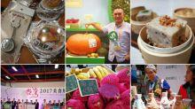 【台灣美食旅遊】台灣美食展2017 – 台灣多元繽紛的飲食文化, 一場美食雲集的嘉年華會