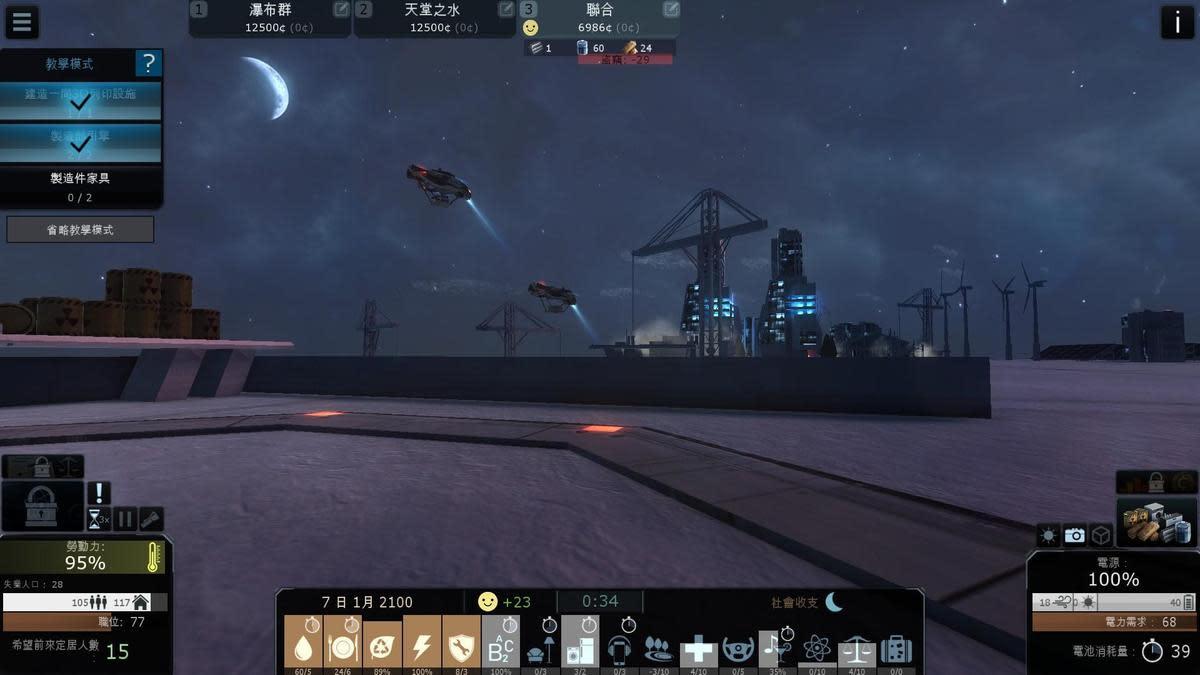 第一人稱的視角,夜空中掛著一輪彎月(圖片來源:遊戲實機畫面)