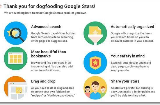 Google Stars leak reveals a new way to share and search your bookmarks