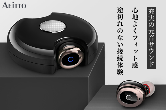 Photo of AEITTO, IPX7 waterproof wireless earphone with UFO design-Engadget Japan