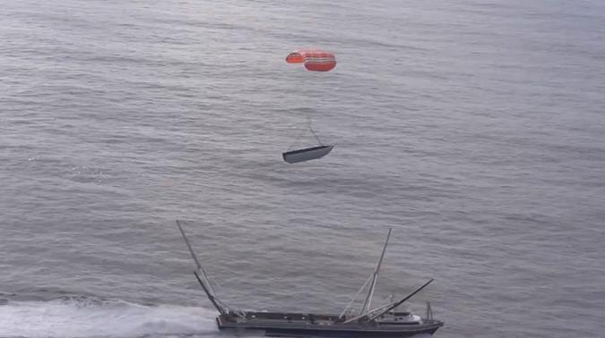 SpaceX fairing catch test (January 2019)