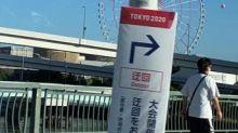 I Giochi nascosti, a Tokyo l'evento mondiale che c'è ma non si vede