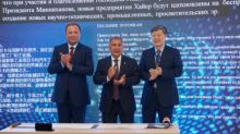 Zhang Ruimin, Chairman of Board of Directors of Haier Group Visiting Republic of Tatarstan and Expounding the World-Leading Ecology of Internet of Things