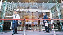 基金股東指控東亞不公 官批准公開被告抗辯書