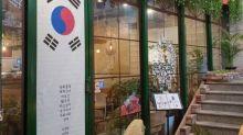 韓國首爾小綿羊Café 客人可任抱、任打卡