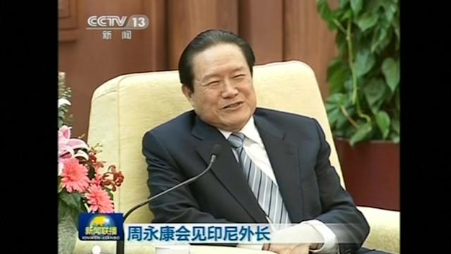Applause for Zhou graft inquiry