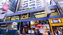 【財經追擊】5G政策失當 香港恐變「笨城市」