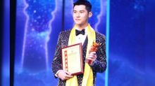 Carlos Chan: Winning an award is a wonderful feeling!