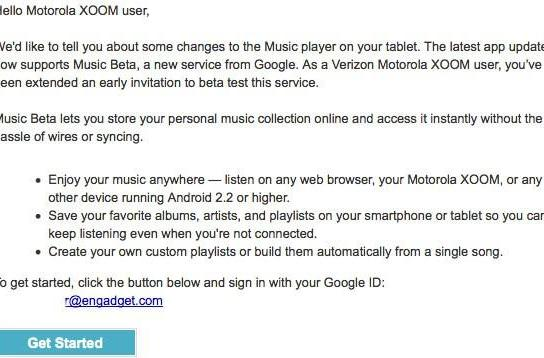 Music Beta invites now flying to Xoom owners, Google's server farms seen weeping in the distance