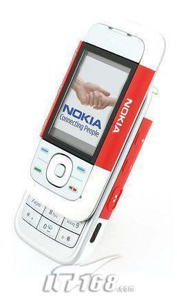 More details on Nokia 5200 and 5300