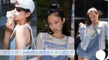 根本是「藍衣天使」!解構Jennie百變粉藍造型配搭