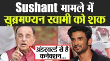 Sushant Singh Rajput Case;  Subramanian Swamy requests PM for CBI probe