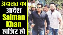 Salman Khan ordered to appear in court on September 28 in this case