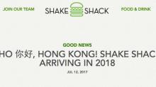 紐約最好味漢堡店 Shake Shack!預定2018登陸香港