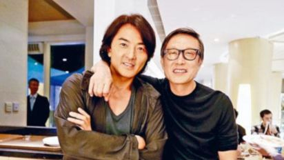 """Andrew Lau denies involvement in English-remake of """"Young and Dangerous"""""""