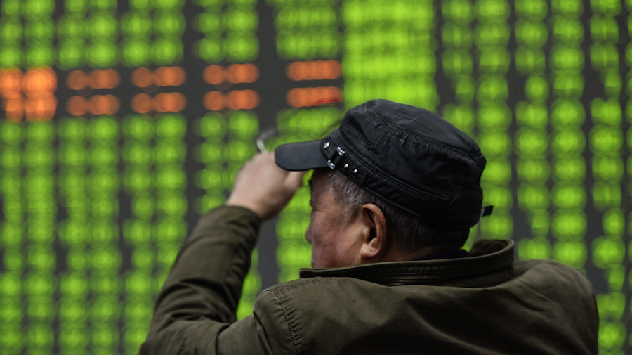 Chinese stocks rally amid central bank support