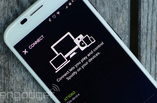 Qualcomm's universal AllPlay streaming now works with Spotify