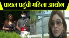 Payal Ghosh reached National commission for women office